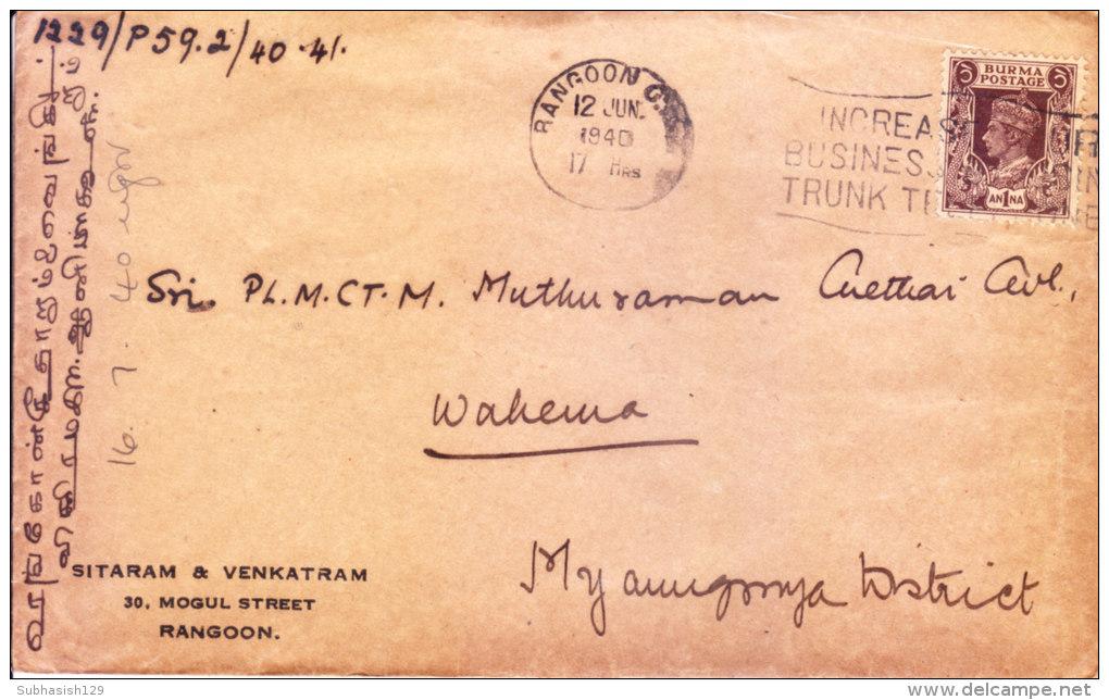 12.06.1940 Commercial Cover With Slogan Cancellation From Rangoon Gpo, Burma To Wakema, Burma - Myanmar (Birma 1948-...)