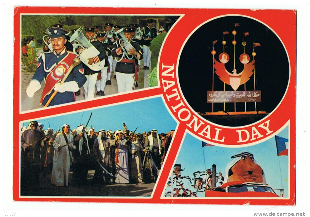 Kuwait   National Day      Fanfare - Koweït
