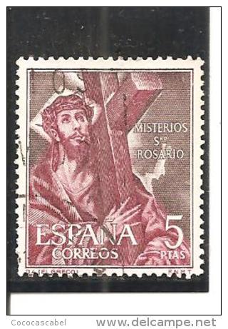 España/Spain-(usado) - Edifil  1471  - Yvert  1142 (o) - 1931-Hoy: 2ª República - ... Juan Carlos I
