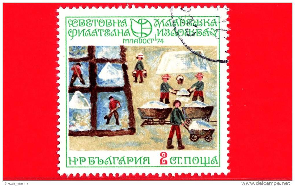 BULGARIA - 1974 - Mostra Filatelica Giovanile '74: Disegni Per Bambini - 2 - Bulgarien