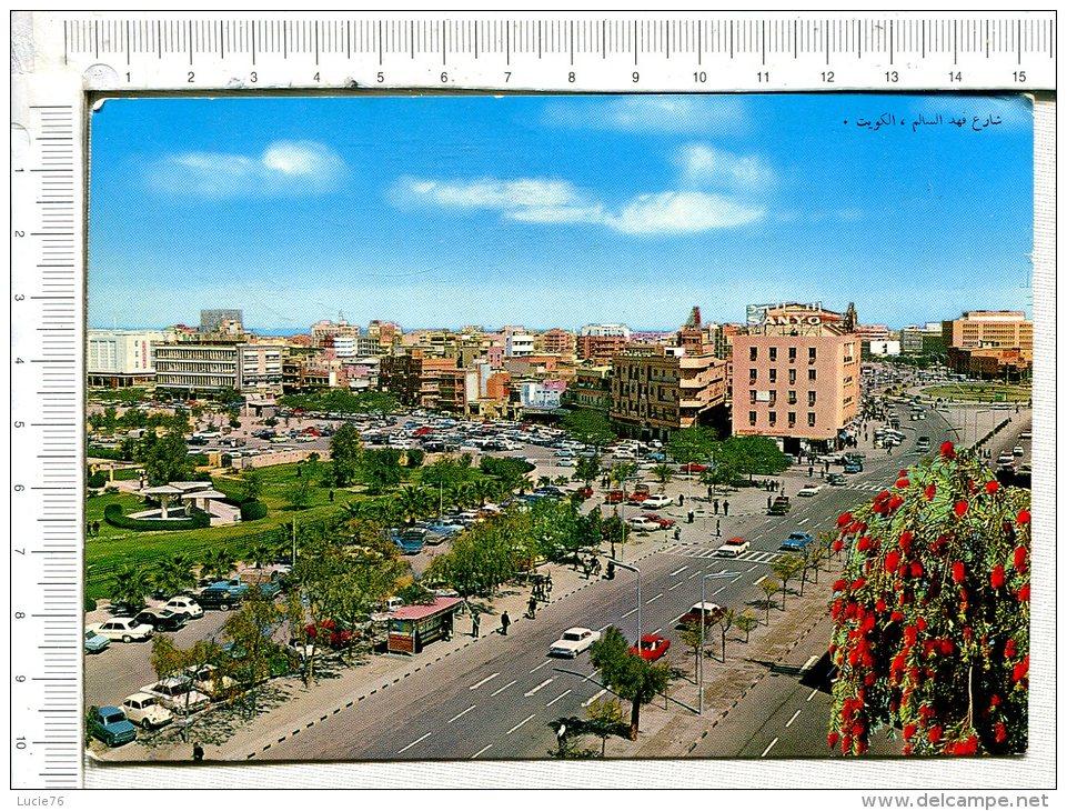 KUWAIT  - Fahad Al SalemStreet   -  Rue Fahad Al Salem - Koweït