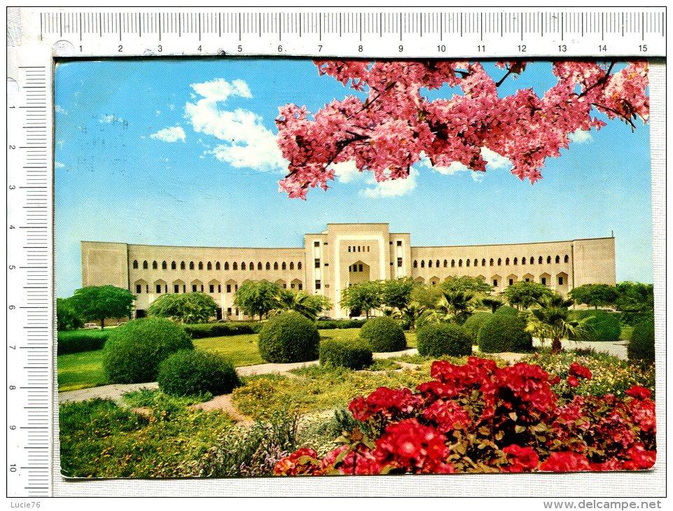 KUWAIT  - Shuwaikh Secondary  -   Ecole Secondaire Shuwaikh - Koweït