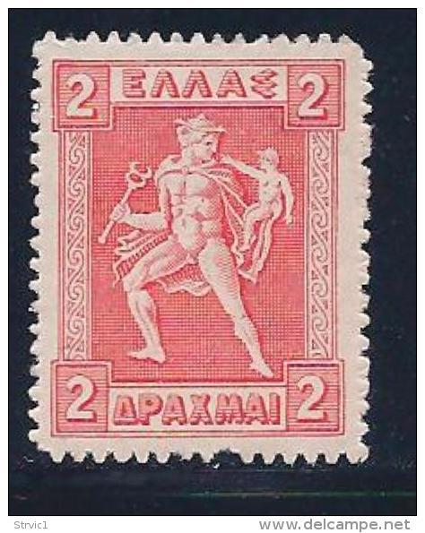 Greece, Scott # 227 Mint Hinged Hermes, 1919, Short Perf - Unused Stamps