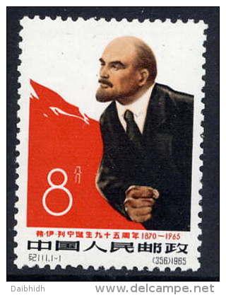 CHINA 1965 Lenin Birth Anniversary MNH / ** Sc. 823 - Nuovi