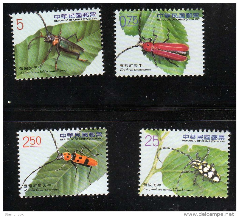 Taiwan ROC Insects Series I Mint NH - Unused Stamps