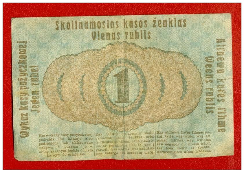 GERMANY OCCUPATION OF LITHUANIA WWl POSEN 1 RUBEL 1916 P R122 W726 - Besatzungsgebiete In Deutschland