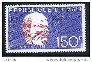 MALI 1974 Lenin Death Anniversary  MNH  / ** - Mali (1959-...)