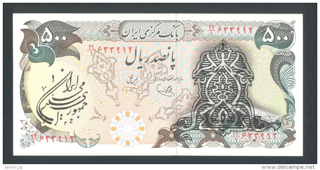 IRAN, 500 Rials ND(1979) AUNC  , P124b  , SCARCE BANKNOTE - Iran