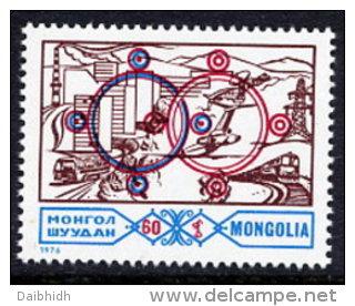 MONGOLIA 1976 Soviet-Mongolian Friendship   MNH / **.   SG 1003 - Mongolia