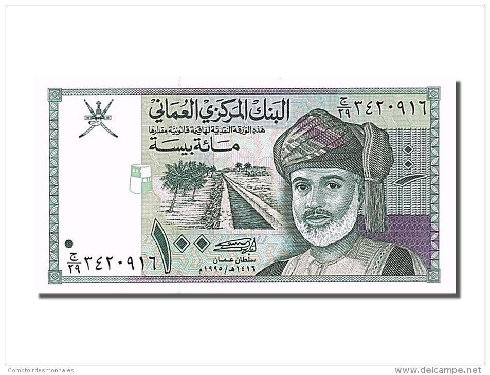 [#253926] Oman, 100 Baiza, Type Sultan Qaboos Bin Sa'id - Oman