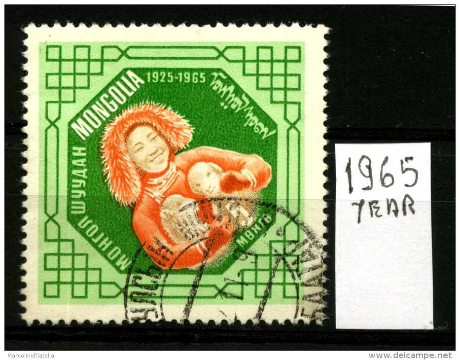 - MONGOLIA - -year 1965 - Giovani Pionieri -timbrati- Stamped - Affranchiè -gestempelt. - Scouting