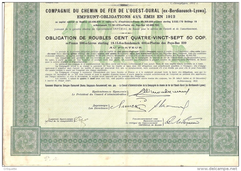 ACTION EMPRUNTS OBLIGATIONS De La COMPAGNIE DU CHEMIN DE FER DE L' OUEST OURAL En 1912 - Chemin De Fer & Tramway