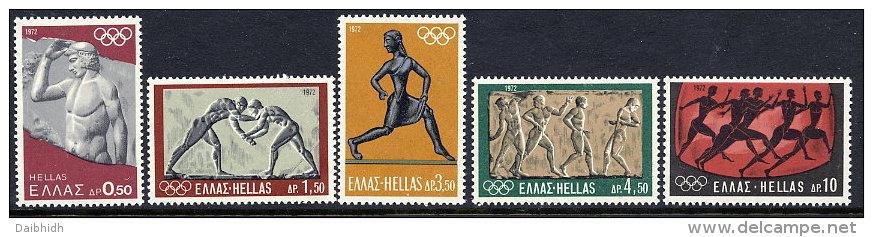 GREECE 1972 Munich Olympic Games Set Of 5 MNH / **.  Michel 1114-18 - Greece