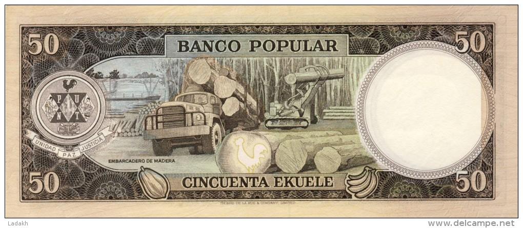 BILLET # GUINEE EQUATORIALE # 50 EKUELE  # 1975 # PICK 5 A   #  NEUF # - Equatorial Guinea
