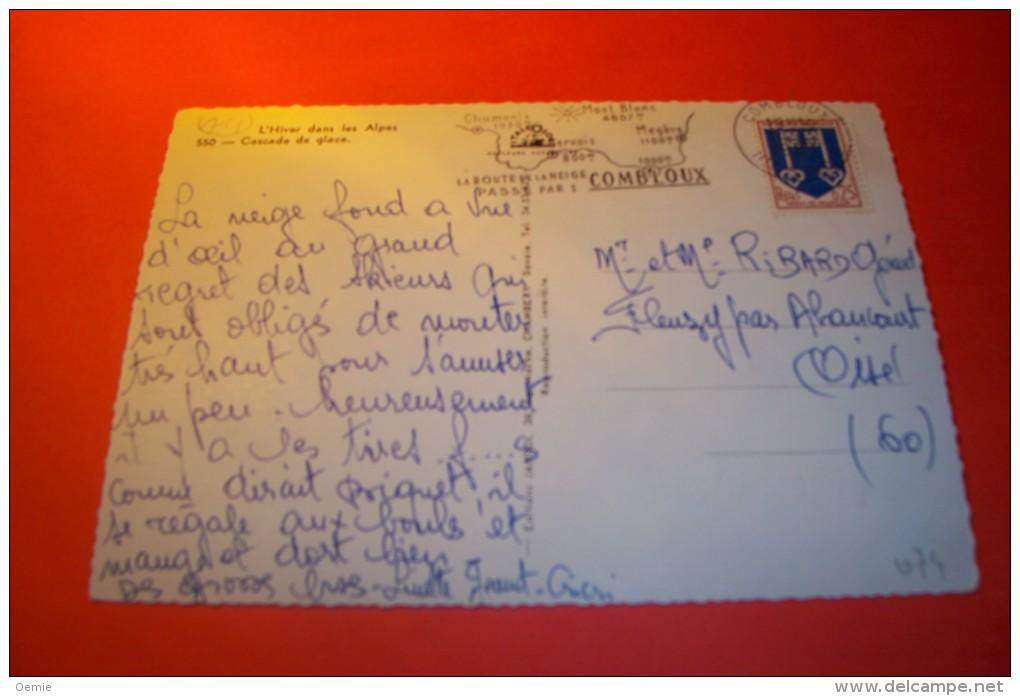 TIMBRE OBLITERATION FLAMME  ° COMBLOUX  14 03 1967 / CASCADE DE GLACE - Marcophilie (Lettres)