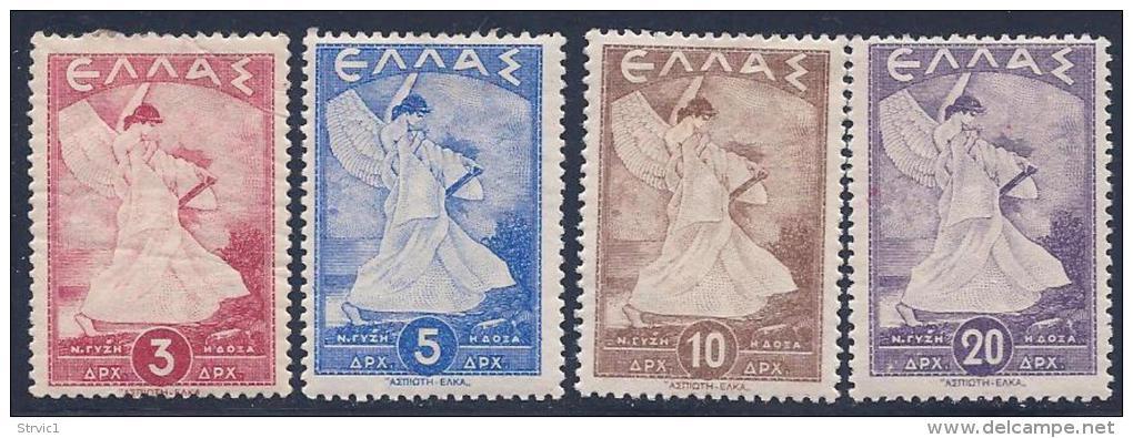 Greece, Scott # 460-3 Mint Hinged Glory, 1945 - Unused Stamps