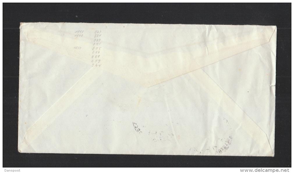 Österreich R-Brief 1951 Sonderstempel Bregenz Nach Luzern - 1945-60 Briefe U. Dokumente