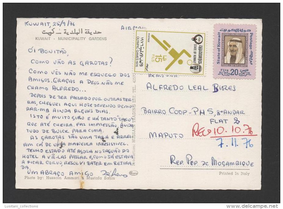 Postcard & Stamps KUWAIT Year 1976 Stamp Olympic Games 76 Handball - Koweït