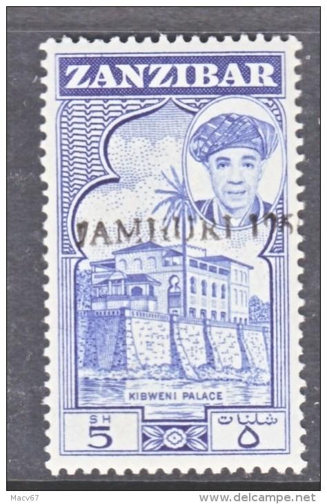 ZANZABAR   297 A    ** - Zanzibar (1963-1968)