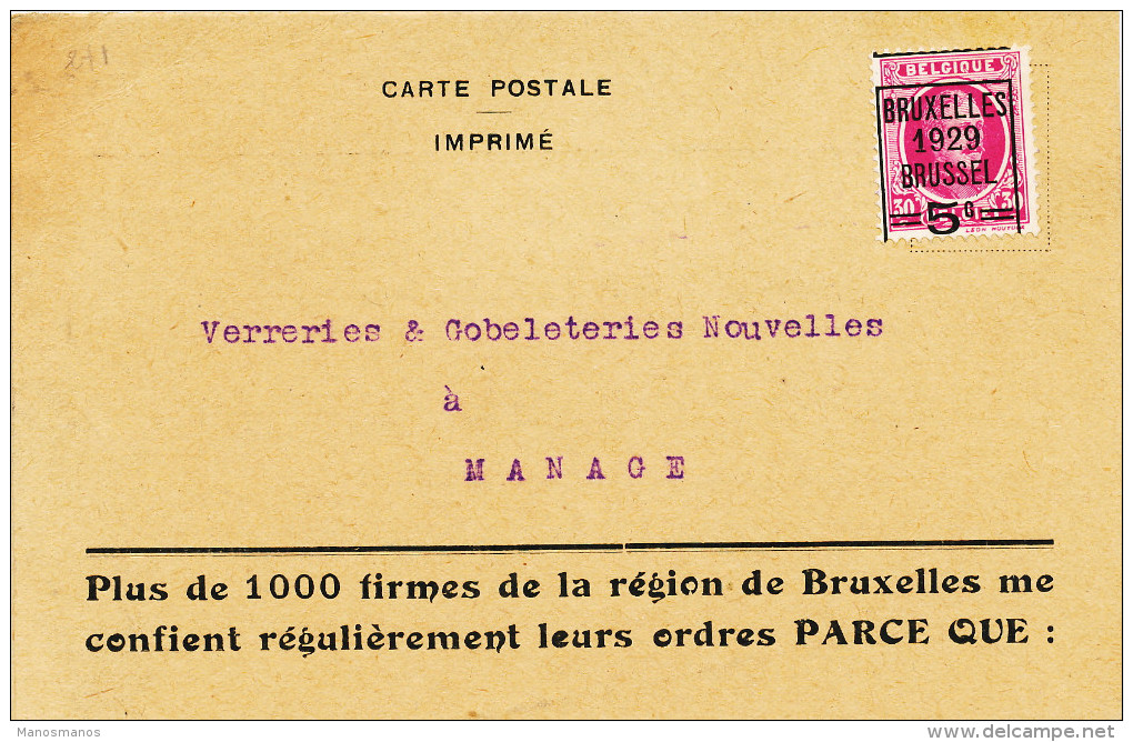 068/22 - Carte Privée TP Houyoux 273 PREO-POSTE 1929 - Emballages Badjou à BRUXELLES - 1922-1927 Houyoux