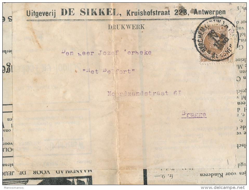 072/22 - IMPRIME Complet TP Houyoux BERCHEM 1930 - Maandblad De Kleine Vlaming (Edit. Van Tichelen) - 1922-1927 Houyoux