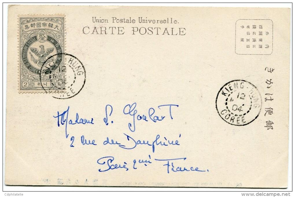 COREE CARTE POSTALE DEPART KIENG-HUNG 12 MAI 04 POUR LA FRANCE - Corée (...-1945)