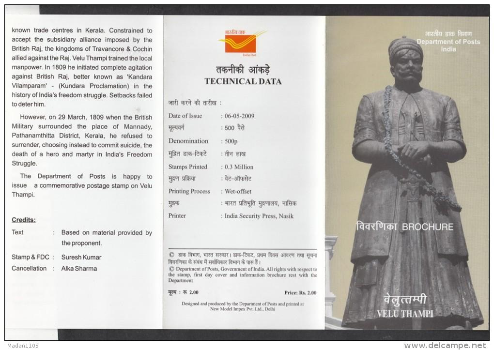 INDIA, 2010, Veluthampi,  Velu Thampi, Kalkulam Born, Costume, Tree, Folder - India