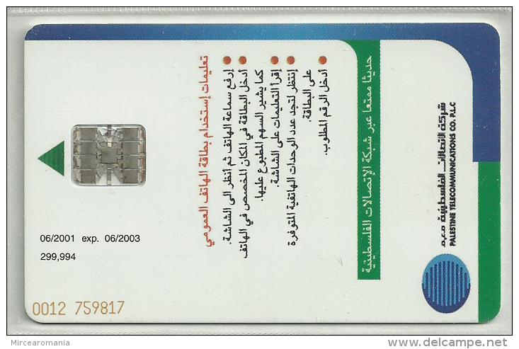 = PALESTINE  = ( Nr. 0339 ) - Palestina