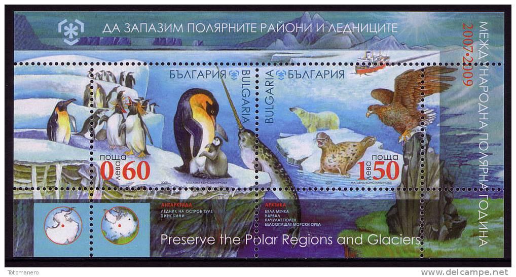 BULGARIA/Bulgarien 2007-2009 IPY Preserve The Polar Regions And The Glaciers, Block** - Préservation Des Régions Polaires & Glaciers