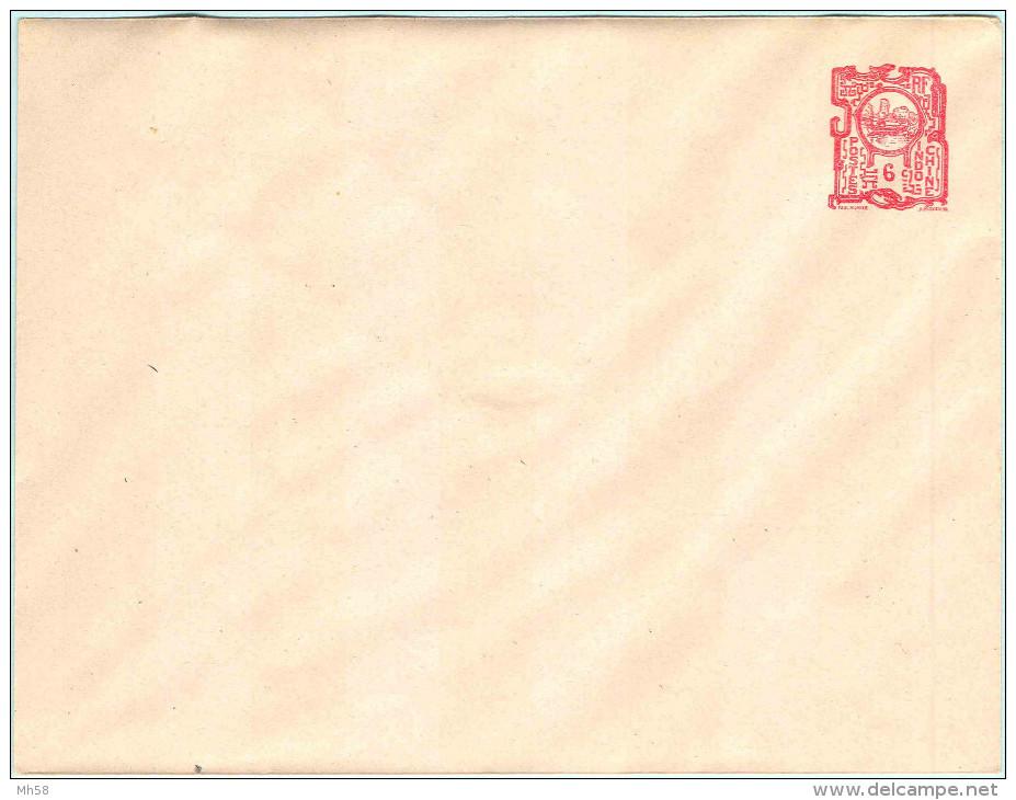 Entier INDOCHINE - Enveloppe 6c Rouge Baie D'Along (TP 132) Neuf ** - Briefe U. Dokumente