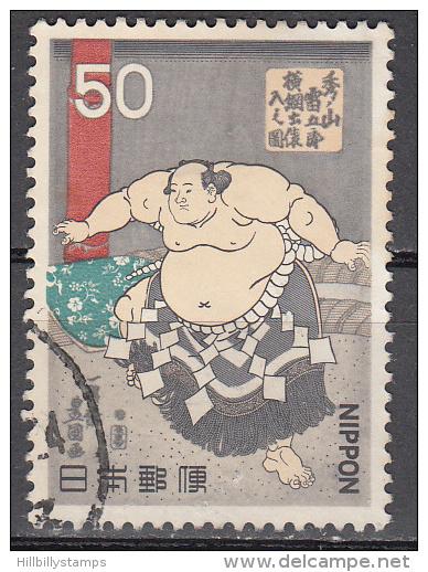 Japan   Scott No.  1330    Used  Year  1978 - 1926-89 Emperor Hirohito (Showa Era)