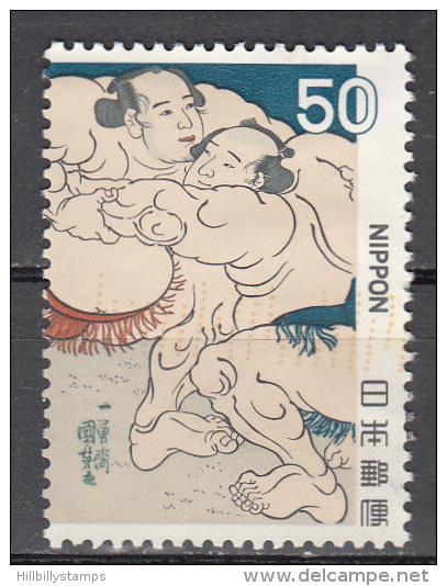 Japan   Scott No.  1342    Used  Year  1979 - 1926-89 Emperor Hirohito (Showa Era)