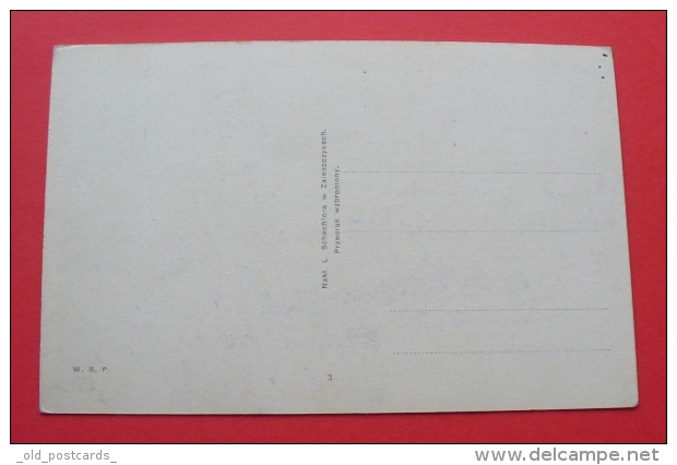 Zalischyky (Zaleszczyki) - Ca. 1930 ? - Ukraine --- Zalishchyky , Ukraina --- 41 - Ukraine