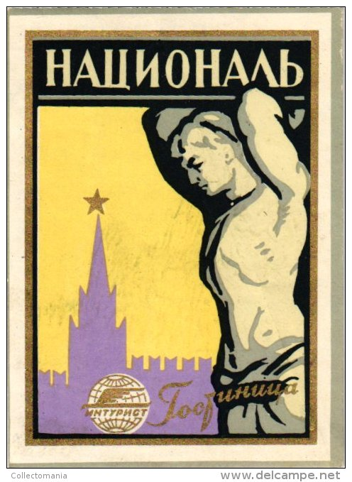 5 HOTEL LABELS  RUSSIA Russie Rusland  Moskou Moscou  Moskow SEE SCAN - Hotel Labels
