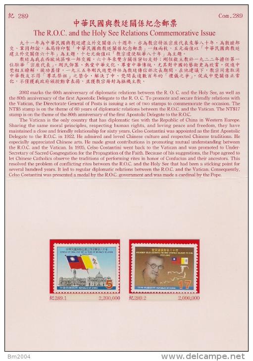 2002 Taiwan Scott 3444-5  Mi. 2783-4 **MNH 60. Jahrestag Der Aufnahme Diplomatischer Beziehungen Mit Der Vatikanstadt - 1945-... Republic Of China