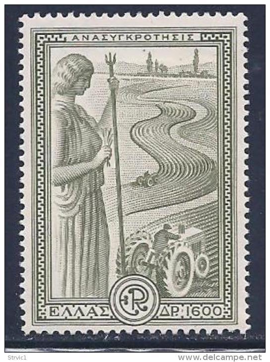 Greece, Scott # 542 Mint Hinged Farming, 1951 - Unused Stamps