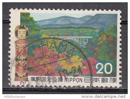 Japan   Scott No.  1117   Used  Year  1972 - 1926-89 Emperor Hirohito (Showa Era)