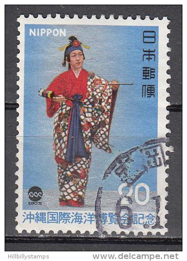 Japan   Scott No.  1216    Used  Year  1975 - 1926-89 Keizer Hirohito (Showa-tijdperk)