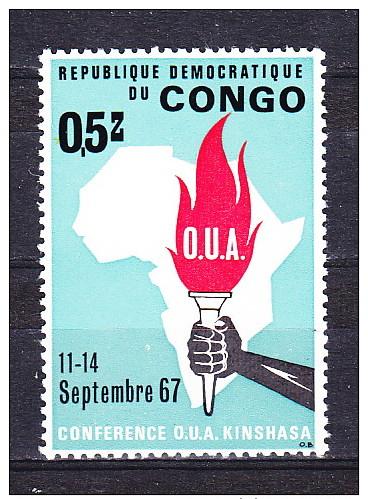 Congo Kinshasa  Cat COB-OBP  Nr 651A     (xx) - République Démocratique Du Congo (1964-71)