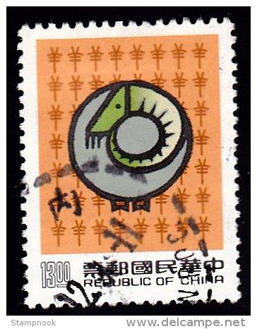 Taiwan ROC Scott 2758  Used VF Year Of The Rabbit - 1945-... Republic Of China