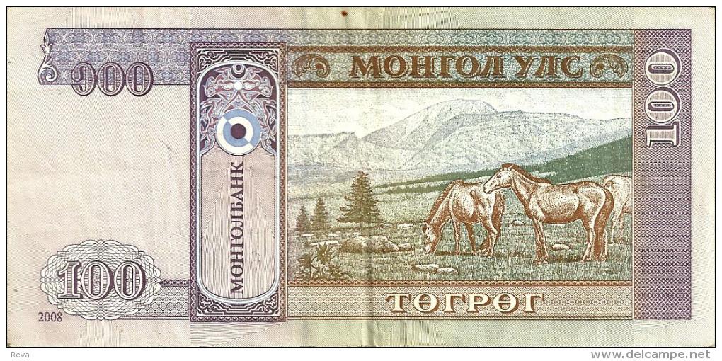 MONGOLIA 100 TUGRIK PURPLE MAN FRONT HORSE LANDSCAPE BACK DATED 2008 VF P? READ DESCRIPTION!! - Mongolia