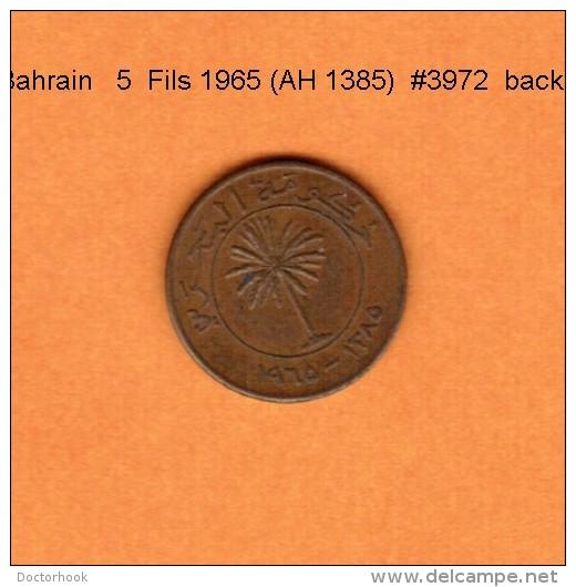 BAHRAIN    5  FILS  1965 (AH 1385)  (KM # 2) - Bahrain