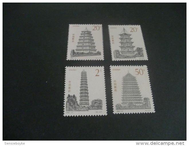 K8751- Set MNH  PRC China- 1995- SC. 2545-2548- Pagodas Of Ancient China - Buddhism