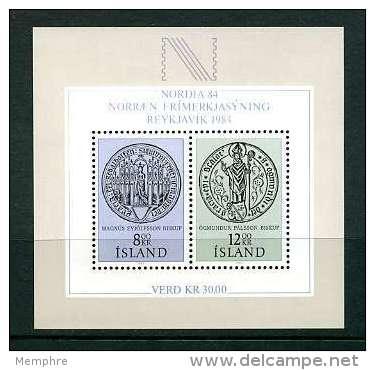 ISLANDE 1984 Bloc Feuillet Expo Nordia 84 ** - 1944-... Republique