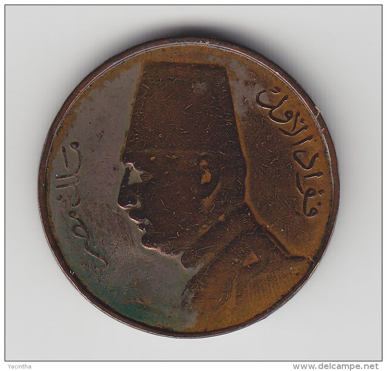 @Y@  Egypte  1 Mil   1935   (2651) - Egypte