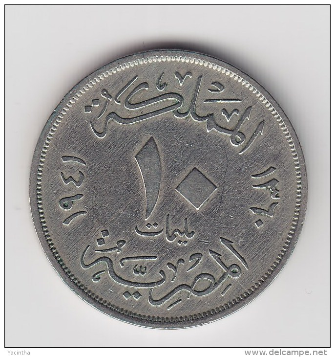 @Y@  Egypte  10 Mil   1941   (2655) - Egypte