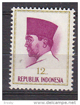 PGL BW0352 - INDONESIE YvN°364 ** - Indonesia