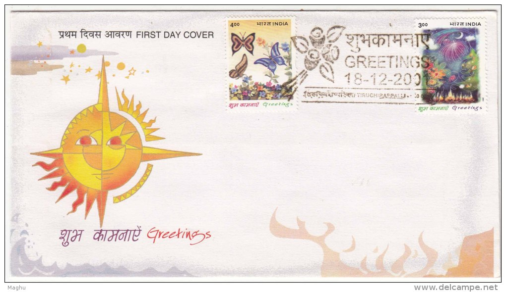 FDC  On Greetings, Butterfly, Insect, Flower, Sun, ,  India 2001 - Butterflies