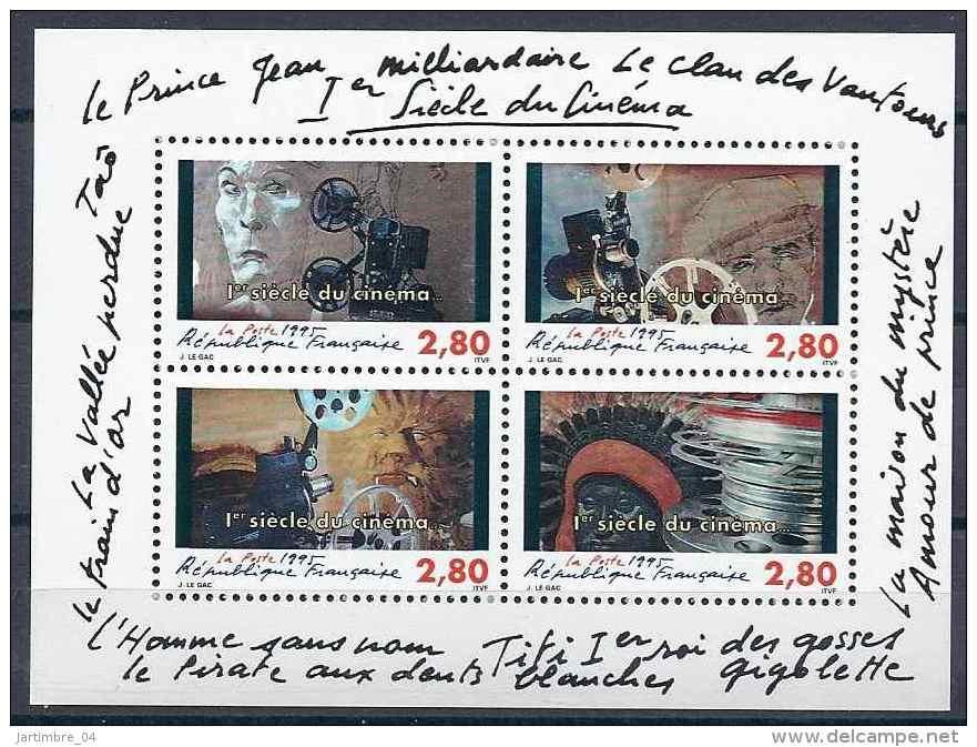 1995 FRANCE BF 17** Cinéma - Blocs & Feuillets