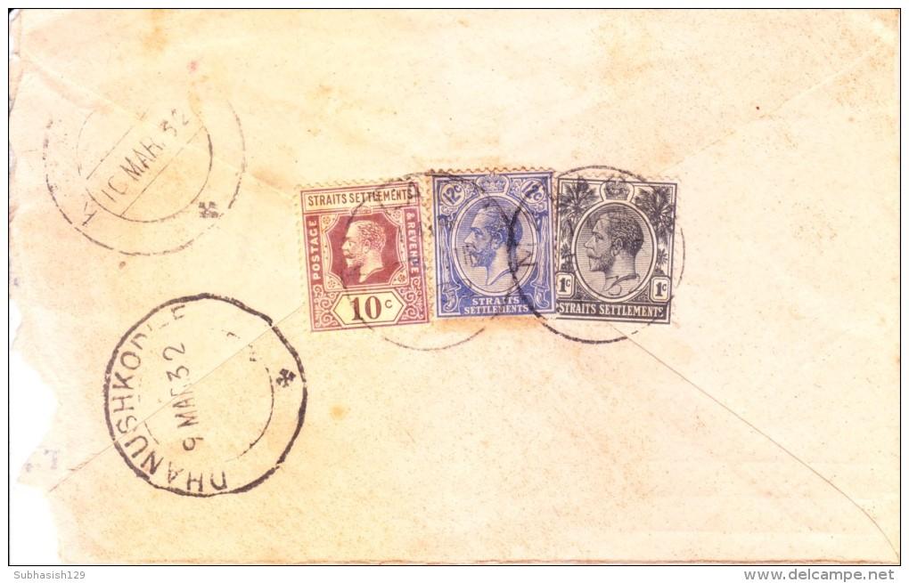 Malaya Registered Cover Booked From Malacca To Kothamangalam, India Via Dhanushkod With Postal Marking - Malaysia (1964-...)